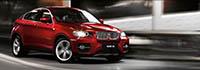 Чип тюнинг BMW X6